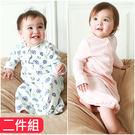 居家長袖睡袍 睡袋 睡衣 純棉 防踢 男寶寶 女寶寶 2件組 Augelute Baby 60315