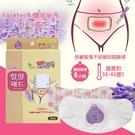 韓國 Farmtech腹部貼布 (3入/盒)
