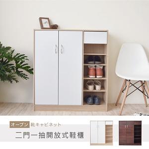 【Hopma】時尚二門一抽開放式鞋櫃/收納櫃-白橡配白