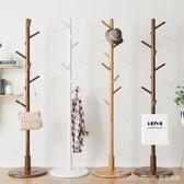 晾衣架落地臥室掛衣服的架子家用收納架簡易組裝立式經濟型掛包架 LannaS YTL