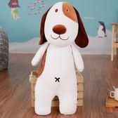 可愛狗狗柴犬抱枕毛絨長條枕頭抱著睡覺娃娃