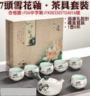 50412-254-柚柚的店【7頭雪花釉...