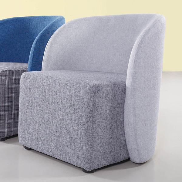 【森可家居】北歐風布沙發單人椅 7SB365-2-1 休閒 雙色 淺灰色