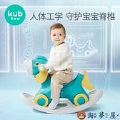 兒童搖搖馬溜溜車二合一寶寶兩用小木馬嬰兒禮物玩具【淘夢屋】