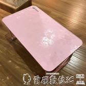 兒童書桌居奢床上用可折疊電腦桌懶人桌兒童寫字書桌家用簡約大學生小桌子 LX【四月上新】