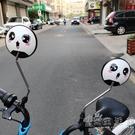 【帶笑臉】新款國標電動車后視鏡踏板助力滑板單車反光鏡子凸面鏡 小時光生活館