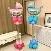 寶寶周歲生日布置裝飾路引氣球立柱 百日宴派對用品【聚寶屋】
