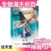 日本 任天堂 amiibo 神威2P 聖火降魔錄 kamui 大亂鬥系列 玩具 電玩【小福部屋】