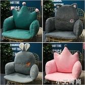 可坐地墊坐墊地上椅子海綿椅墊辦公室久坐座墊學生凳子屁股墊屁墊 NMS小艾新品