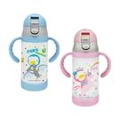 PUKU 藍色企鵝 PUKUmon 多功能保溫奶瓶學習套組 240ml