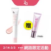 Za美白隔離霜(03柔光粉) 【康是美】-預計3/1出貨