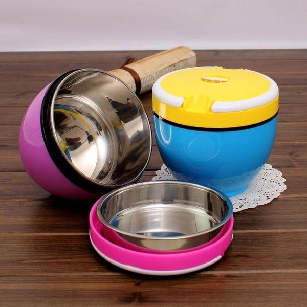 不銹鋼保溫飯盒便當盒2層雙層可愛學生餐盒保溫碗保溫桶 SSJJG【時尚家居館】