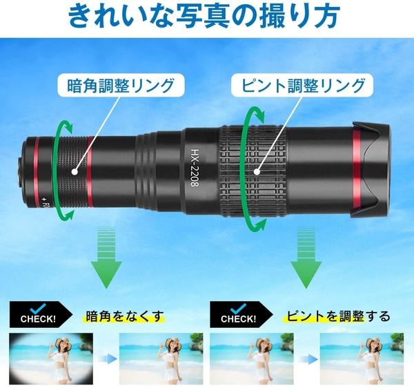 OMD 【日本代購】智能手機望遠鏡 光學22倍光學鏡頭 高畫質單眼鏡