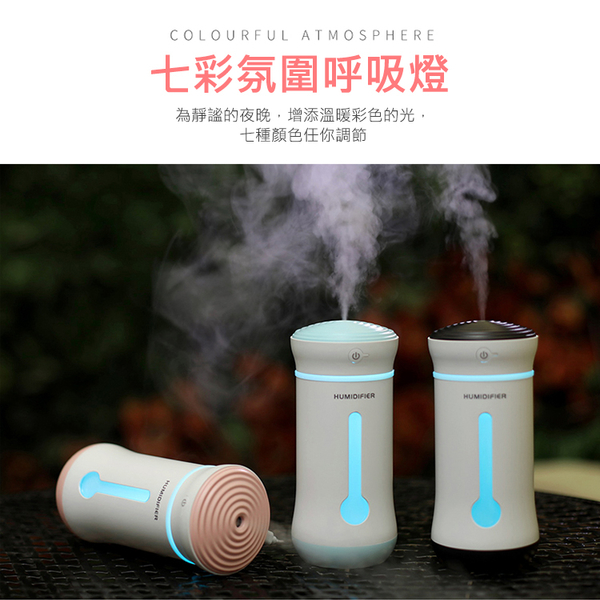 ●【限量加贈 水溶性精油 隨機x1】精品系列 迷你杯型噴霧水氧機 加濕器 空氣淨化 霧化器 香薰機