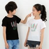 男童短袖女童t恤 純棉兒童上衣中大童2020新款夏裝童裝體恤潮純棉 快速出貨