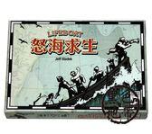 桌游怒海求生救生艇Life Boat驚濤駭浪中文版含8人天氣3擴展卡牌  ~黑色地帶