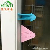 3M膠玻璃移門鎖推拉窗戶鎖免打孔鋁合金塑鋼防盜紗窗鎖兒童安全鎖  蜜拉貝爾