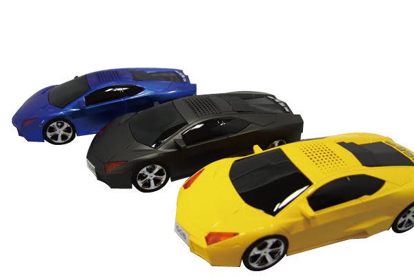 【捷盟國際】音樂石T508―「跑車模型」迷你隨身音響:FM收音機+ MP3音箱 +高音質喇叭