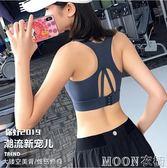 運動背心 內衣一體式美背運動內衣女大碼防震聚攏定型健身文胸跑步訓練瑜伽背心 moon衣櫥