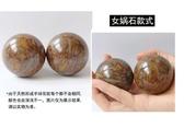 天然玉石球健身球手球保健球康樂球