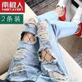 漁網襪打底連褲襪鏤空韓國性感短襪大網格絲襪女情趣夏季薄 薔薇時尚