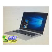 [COSCO代購] W120689 ASUS 15.6 筆電 S510UN-0161A8250U