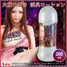 潤滑愛情配方 vivi情趣 潤滑液 情趣商品 成人玩具 日本NPG-超人氣S級女優-大槻響 淫臭潤滑液 200ml