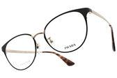 PRADA 光學眼鏡 VPR60TD DHO-1O1 (深棕-玫瑰金) 文青貓眼款 #金橘眼鏡