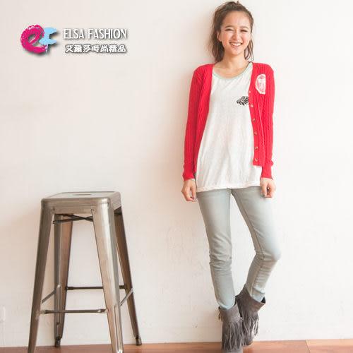 *艾爾莎*【TAS8564】百搭典雅氣質針織麻花飾外套
