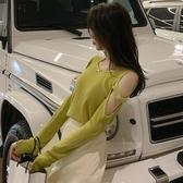 露肩上衣 韓版薄款百搭純色針織衫女夏季新款圓領套頭設計露肩長袖氣質上衣