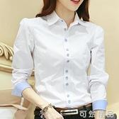 春裝商務白色長袖襯衫女春秋職業裝韓版修身上班工作服便宜襯衣潮 可然精品
