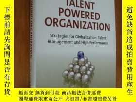二手書博民逛書店The罕見Talent Powered Organization