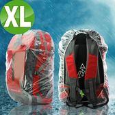 《簡單購》包包的雨衣 超輕便好攜帶透明一次性背包防雨罩(XL)