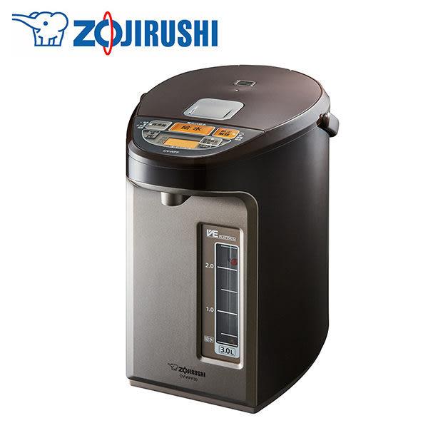 ~限時特價~象印ZOJIRUSH 3公升 超級真空保溫熱水瓶 CV-WFF30(免運費)