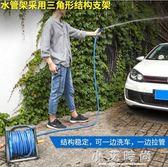 洗車器 高壓家用多功能水槍澆花神器水管套裝沖車的高壓洗車水搶 小艾時尚.igo
