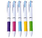 彩色膠套三色筆 (印製廣告筆贈品筆客製化禮品系列) 1000支/件 只要6200元/件(含版費及單色印製)
