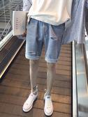 港風男士寬松破洞牛仔褲夏季學生復古五分褲韓版短褲·全館免運