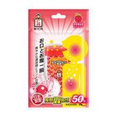 森下仁丹魔酷雙晶球覆盆苺50粒【康是美】