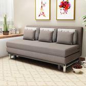 一件免運-沙發床可折疊客廳雙人推拉兩用簡易小戶型沙發多功能1.2米布藝1.5