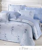 【免運】精梳棉 雙人床罩5件組 百褶裙襬 台灣精製 ~幸福花卉/藍~ i-Fine艾芳生活