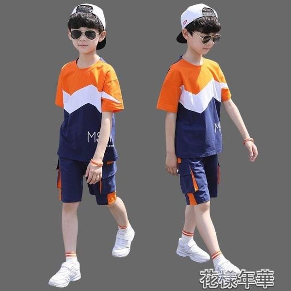 男童套裝男童夏裝套裝新款潮兒童運動服夏天帥氣中大童短袖男孩夏季酷 快速出貨