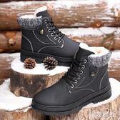 冬季馬丁靴男保暖加絨高幫棉鞋新款男士中筒雪地靴防水短靴子 QQ16123『東京衣社』
