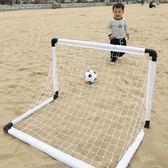 兒童足球門折疊式室內戶外親子足球訓練俱樂部玩具幼兒園早教