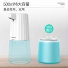 普智慧感應泡沫洗手機自動可調節皂液器家商兩用抑菌洗手液 快速出貨