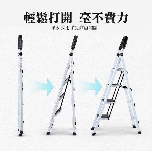 【五步梯】摺疊梯 折疊梯 人字梯 好收納 多功能 梯子 工作梯 工具梯