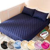 ↘ 特大床包+枕套2件 ↘ MIT台灣精製  透氣防潑水技術處理床包式保潔墊(側邊加高35CM)(深藍)