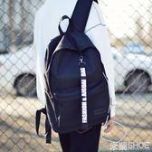 後背包 男士男休閑旅行背包電腦包正韓高中大學生開學書包時尚流
