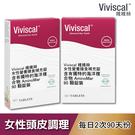 Viviscal維維絲 女性營養膳食補充綻 180錠 90天