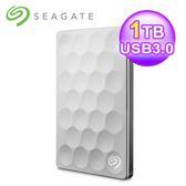 【Seagate 希捷】Backup Plus Ultra Slim 1TB 2.5吋外接硬碟 白金