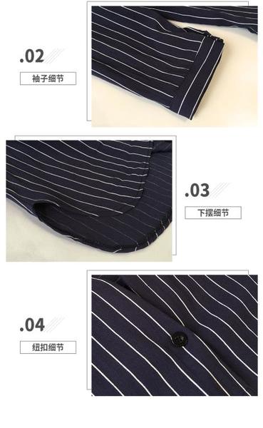 大碼上衣襯衫M-4XL韓版時尚大碼圓領條紋襯衫女七分袖上衣寬松襯衣 517#G711.胖丫